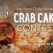 CrabCakeContest-2014-01